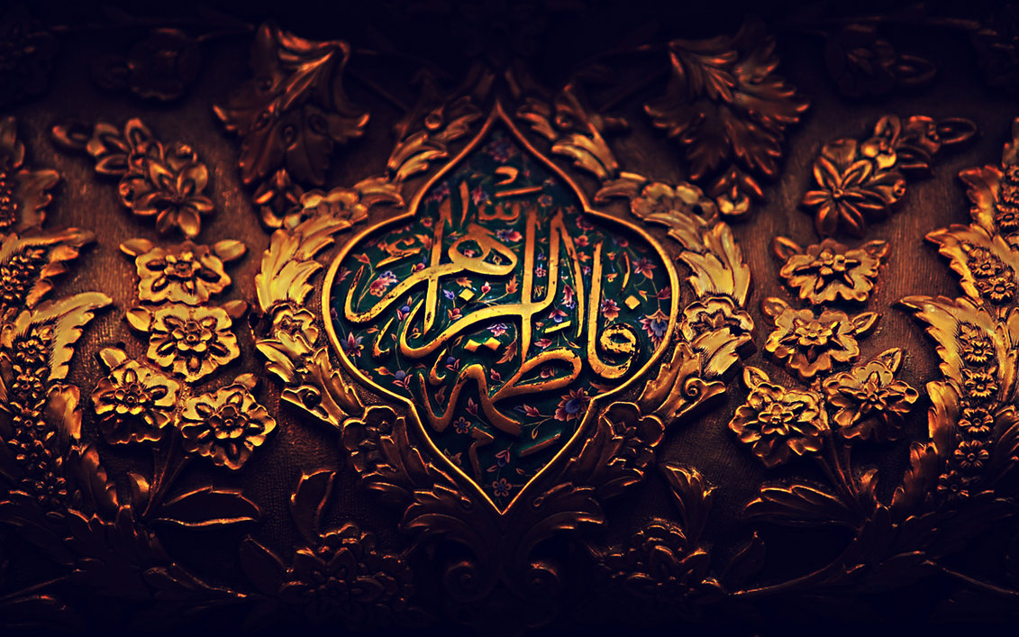 hazrate_fateme_zahra-3