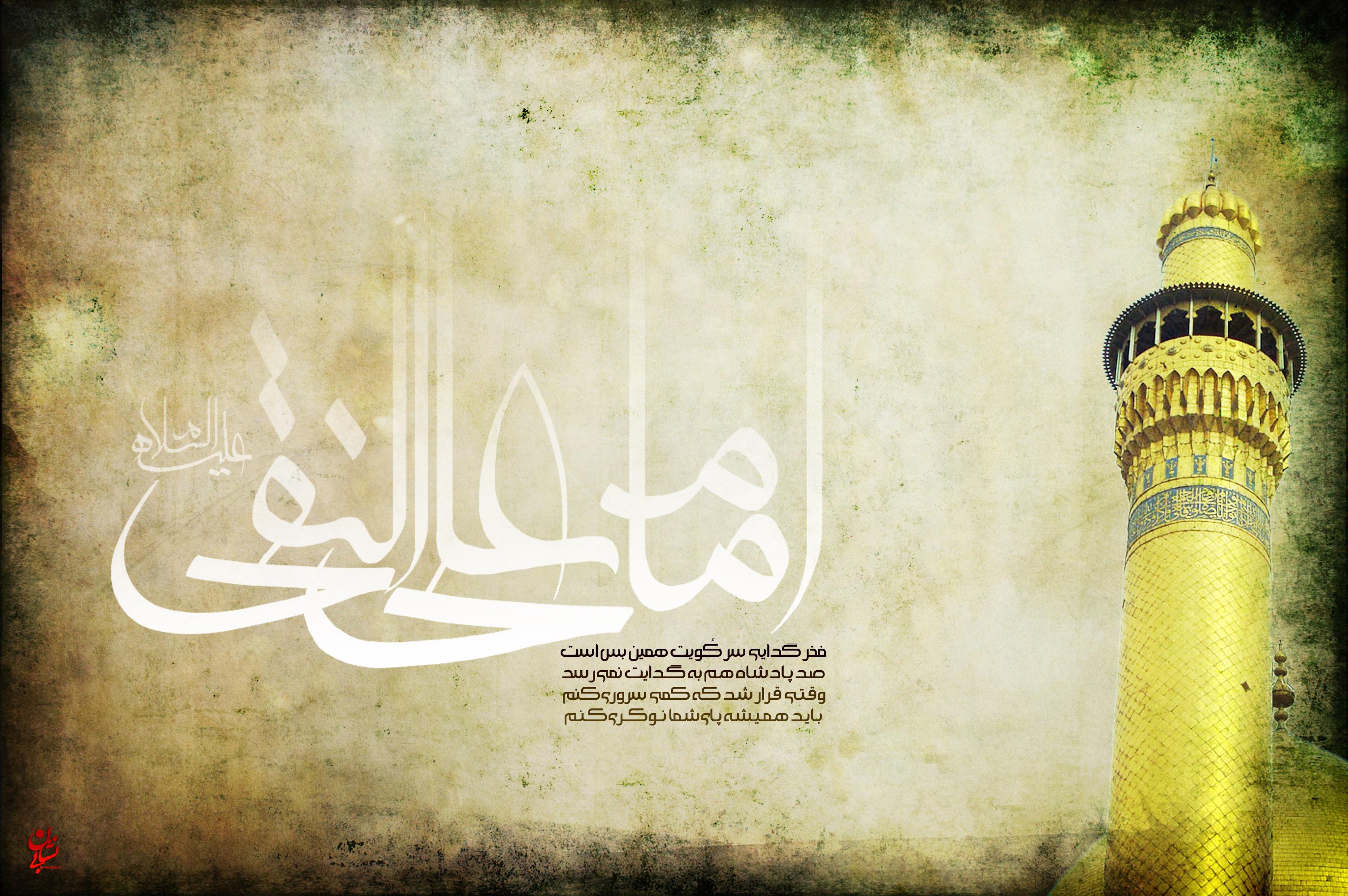 H.Hadi-3a