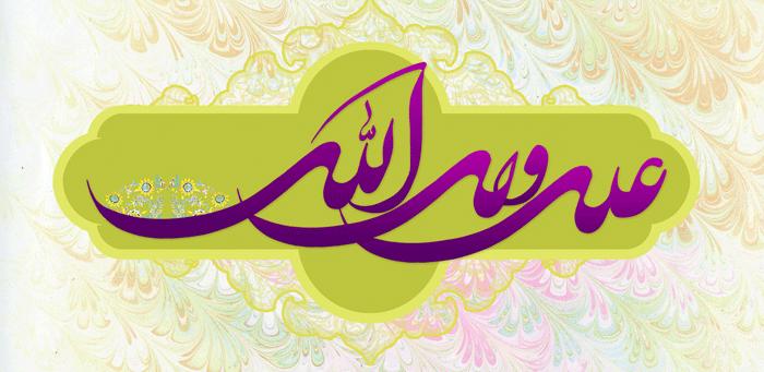 دعا و مناجاتهایی از زبان امام علی در ماه رمضان