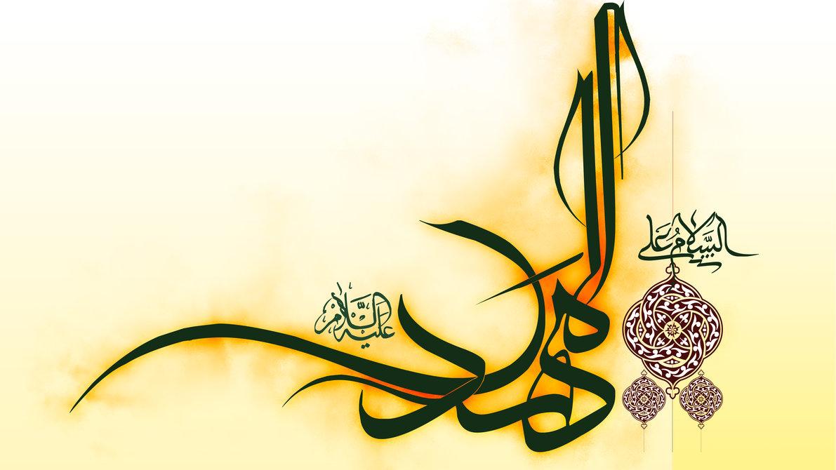 -برگزاری-مراسم-احیای-شب-نیمه-شعبان-اعمال-shia-muslim-13091