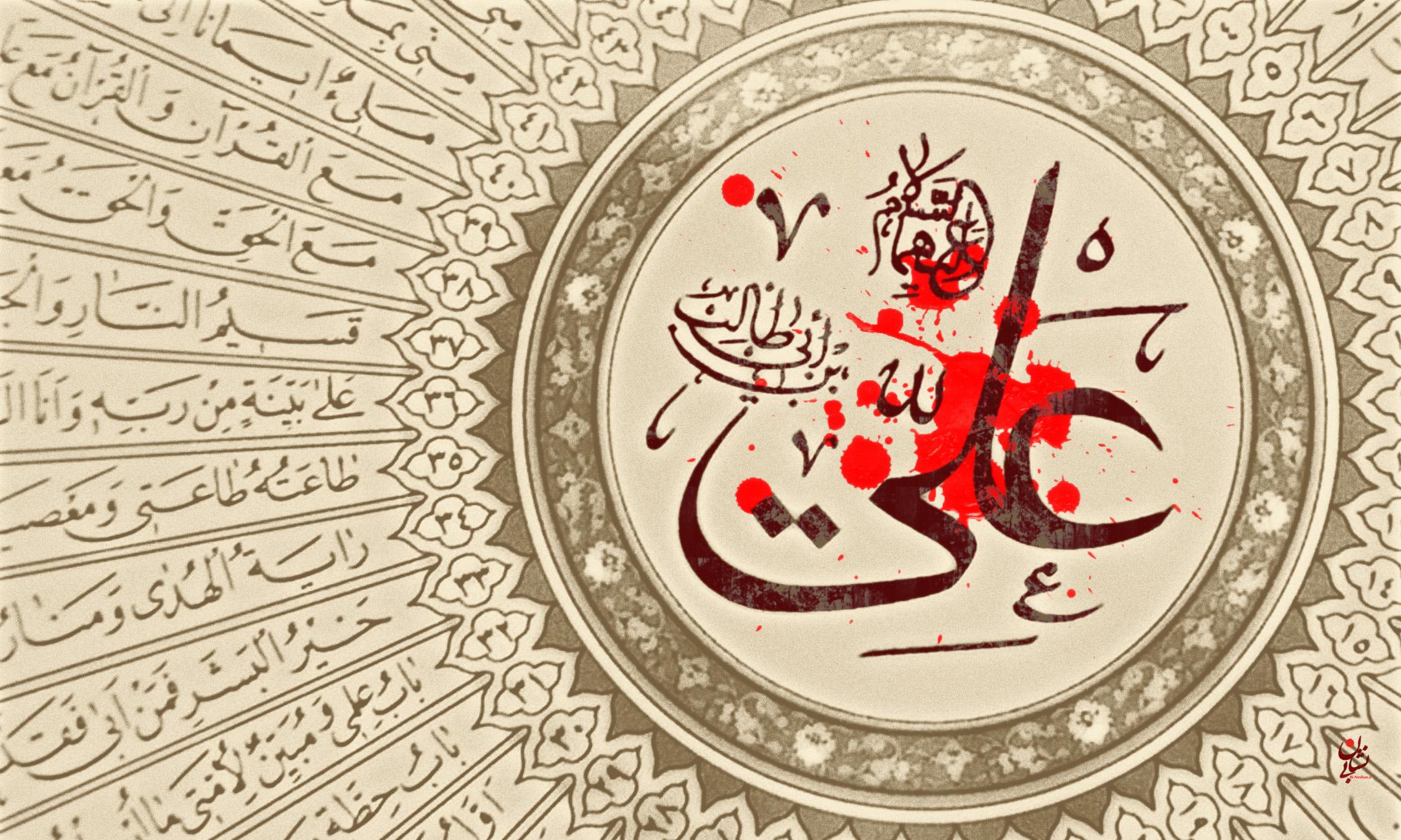 خطبهی شب ۱۹ رمضان شب قدر ۱۳۹۵