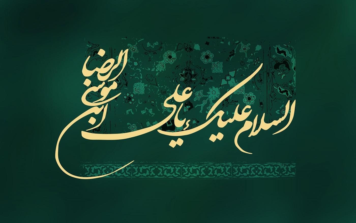 imam_reza_by_montazerart__shiapics_ir_20111006_1637807651